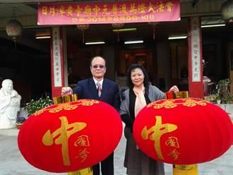 台灣社會的酸葡萄心理