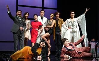 陳思璇跨界演歌舞劇《瘋狂伸展台》 歌聲獲讚有進步