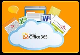 微軟Office推多項更新 讓你工作更順利