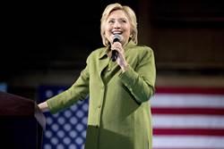 美民主黨全代會將閉幕 希拉蕊提名演講將關乎歷史