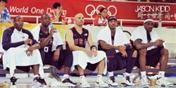 NBA》回憶京奧 奇德:世界最強救贖之隊