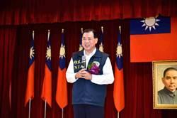 林全拍板  移民署副署長何榮村接署長