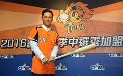 傑尼「獅」蘇智傑、陳傑憲中職初體驗
