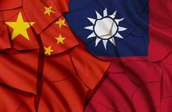 旺報社評搶先看》中國方案 台灣應扮演積極角色