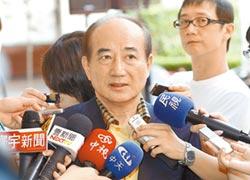 王金平:協商必要性 大家了解了