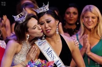 華裔密西根小姐被嫌醜 其實她是這樣的....