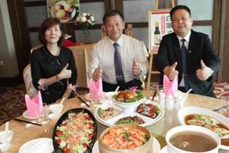 新化東成會館 推父親節大餐