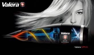 杜拜公主最愛的吹風機品牌-瑞士維力諾Valera水護色吹風機