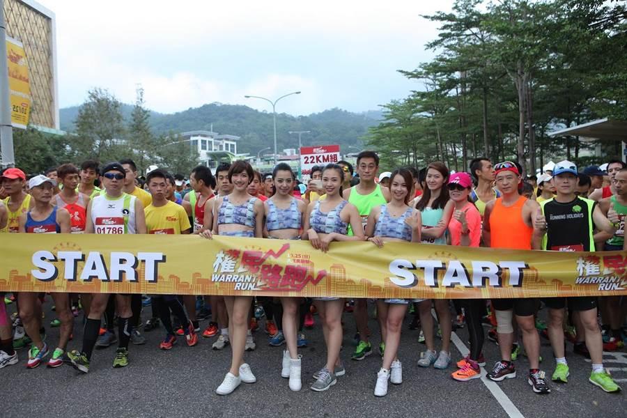 至今已舉辦第三屆的權民路跑,以推廣和教育權證商品為初衷,將於11月6日開跑。(驊采整合行銷提供)