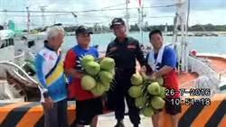 太平島護漁權 漁民船隊31日返港