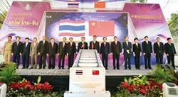 中泰鐵路9月開工 造價最高341億元