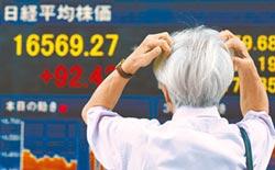 日股震盪 台幣跟著日圓走揚 日銀加碼寬鬆不如預期