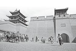 兩岸史話-追尋被隱藏的中國 「天高皇帝遠」的邊疆(一)