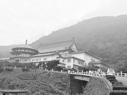 自由行看台灣微網誌-中山樓風水