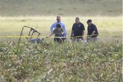 早有熱氣球安全警告 FAA不理?