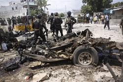 索馬利亞遭恐攻 引爆汽車炸彈至少九死