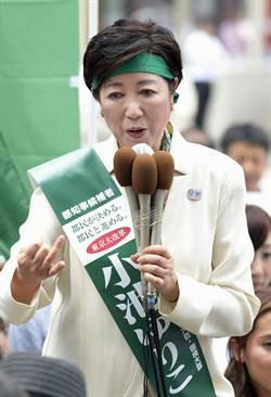 小池百合子當選 東京都首現女知事