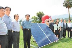 建置太陽能板 1年發電200萬度 福德坑變能源之丘