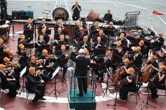 樂音伴隨浪花 馬林斯基劇院軍艦上演奏