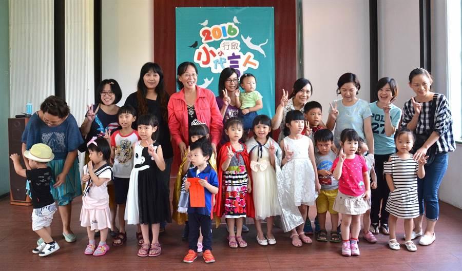斗六行啟紀念館小小代言人徵選,20位小朋友入選。(許素惠攝)