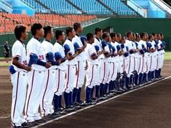 世界排名保衛戰  棒協強化中華隊選訓