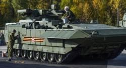 俄國新步兵戰車 被稱作「終結者」