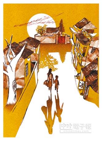 第六屆BenQ華文電影小說獎 參獎作品-101黃金分界線