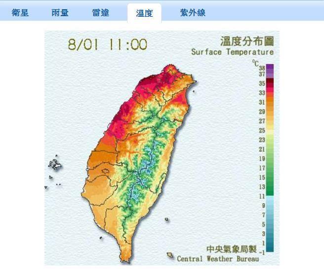 受東風過山沈降影響,桃園新屋今早氣溫飆到攝氏38.7度。(擷自中央氣象局)