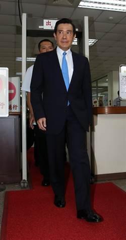 馬英九控告周玉蔻加重誹謗 今親自開庭