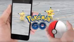 快去下載! 《Pokémon Go》正式在台開放!