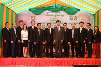 合庫銀海外布局再下一城 柬暹粒支行慶開業