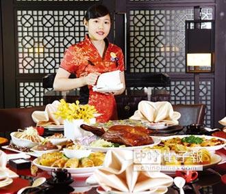 商業情報站-華航諾富特推出品鴨盛典 爸氣饗宴