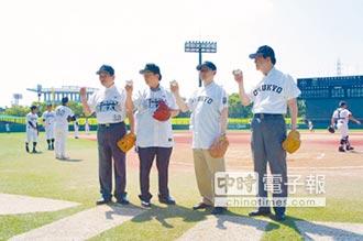 KANO促進台、日交流 嘉大、中京大再續85年前棒球賽