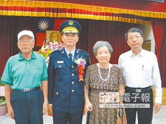 學甲分局長布達 鄭榮崑讓分居36年父母再相見