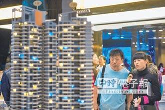 陸百城房價連12個月漲 深圳居首