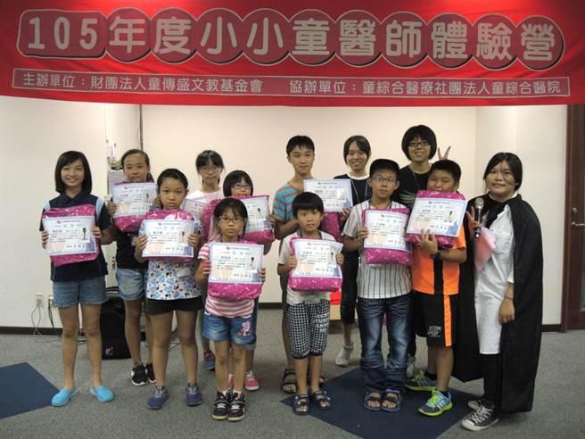 台中梧棲童綜合醫院日前舉辦「小小童醫師體驗營」,吸引40名國小學童報名,透過營隊學習CPR、運動傷害處理方式。活動結束後頒發證書,讓參加的學童都能夠成為真正的小小童醫師。中央社記者趙麗妍攝 105年8月2日