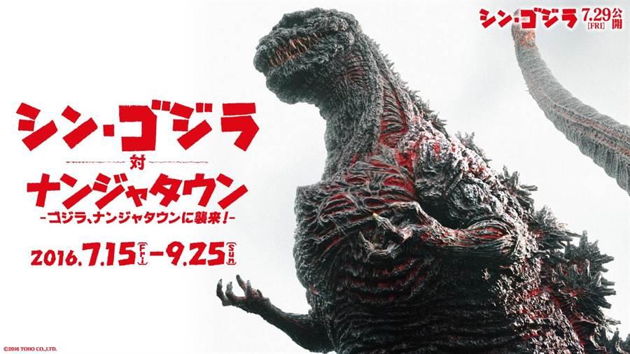 即將於下星期在台灣上映的《正宗哥吉拉》海報。(網路照片)