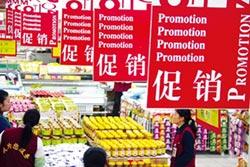 上半年摔掉雙位數 香港6月零售額跌8.9%