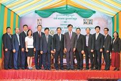 合庫銀行柬埔寨添新據點 暹粒支行開業 布局全球創雙贏