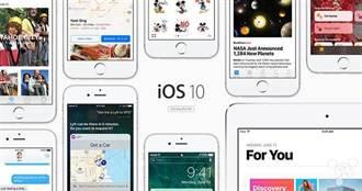 蘋果釋出iOS 10與macOS Sierra第三個公測版