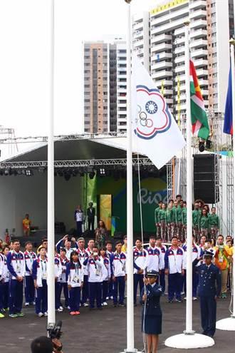 奧運村直擊》中華代表團升旗入村儀式 總團長陳士魁帶隊