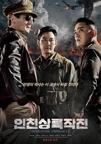 「最強老爸」連恩尼遜 韓國擊潰麥特戴蒙