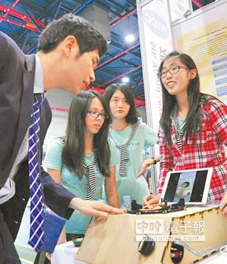 中和高中學生貢獻大 韓國發明展「安全瓦斯爐」奪金