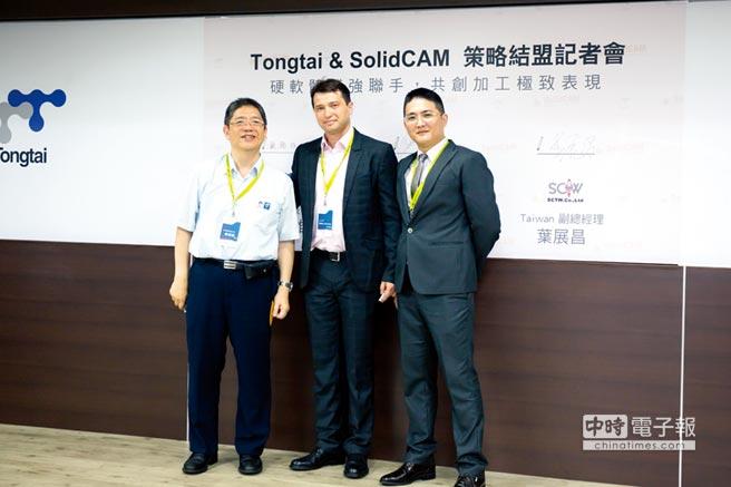 東台精機與以色列商SolidCAM簽約合作;圖左起為東台精機董事長嚴瑞雄、SolidCAM全球銷售經理Mr. Eddie Pevzner、SolidCAM台灣副總經理葉展昌。圖/業者提供