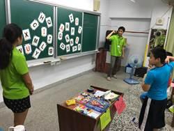 華裔青年到國中小教英語 偏鄉學生受惠多