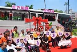 彰縣購大型復康巴士  提供身障便利交通
