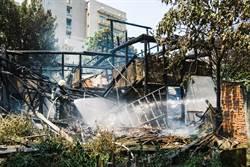 北市古蹟大火 前南菜園日式宿舍群燒毀殆盡