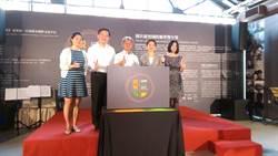 麗寶國際雕塑雙年展 全台巡迴展自台中起跑