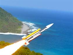 「無堅不摧唯快不破」的超音速反艦飛彈