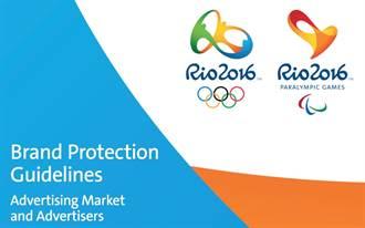 非贊助商 利用奧運促銷當心被告